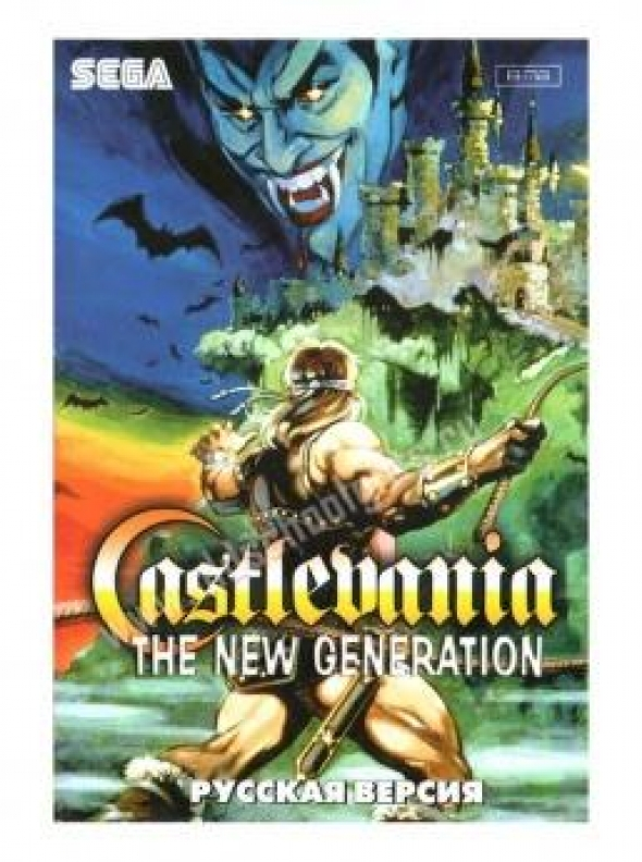 картридж (касcета) на SEGA (сега) Castlevania the new generation