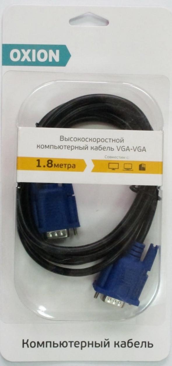 Кабель OXION VGA(m)- VGA(m),1.8 м.