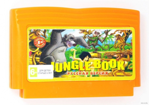 картридж (кассета) на Dendy (денди) Jungle Book (книга джунглей)