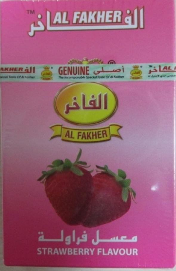 табак для кальяна Al Fakher (Аль Факер) Strawberry flavour ( Клубника )  50Г