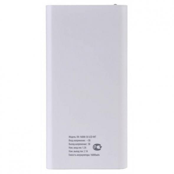 зарядное устройство Buro RA16000-3U-LCD-WT , 16000 mAh 2.1 а + 1 а , белый  3 USB