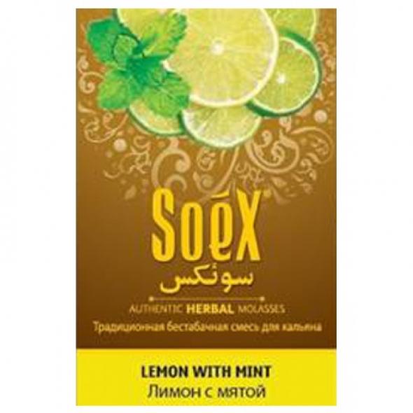 Безникотиновая смесь для кальяна Soex Лимон с мятой  50гр (10шт в блк)
