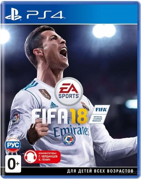 Игра FIFA 18 PS4 (фифа пс 4)