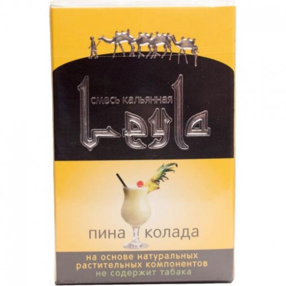 Безникотиновая  смесь для кальяна Leyla Pina colada  50  гр.