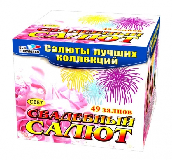 """Салют  """" свадебный салют """" С057"""