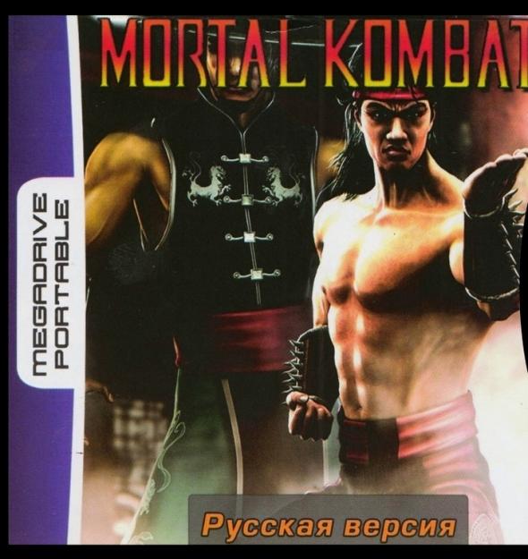 картридж ( кассета )  для MD Portable ( megadrive portable ) Mortal Kombat