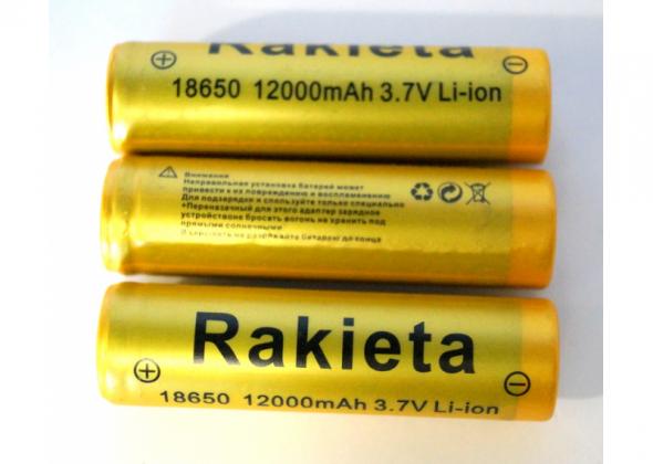 Аккумулятор Rakieta 18650