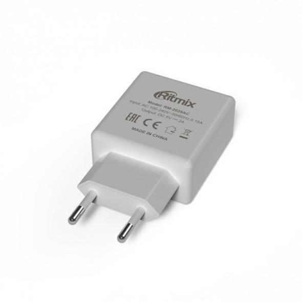 сетевое зарядное устройство  Ritmix RM-2025 AC  белый