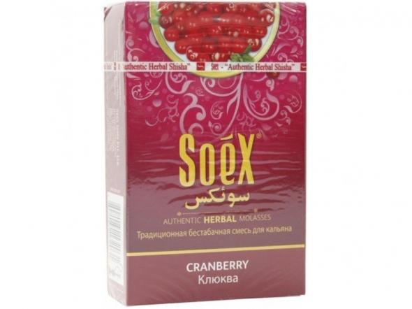Безникотиновая смесь для кальяна Soex Клюква 50гр (10шт в блк)