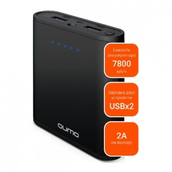 Зарядное устройство  QUMO PowerAid 7800, чёрный