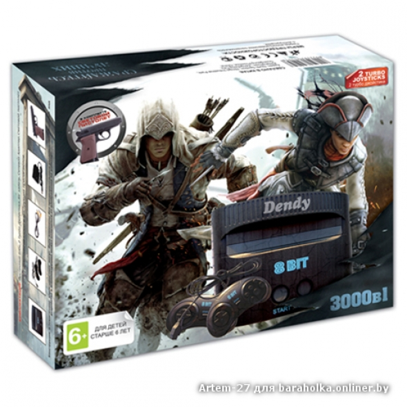 Игровая приставка  Dendy Assasins Creed (Денди ассасинс крид) 3000 встр игр