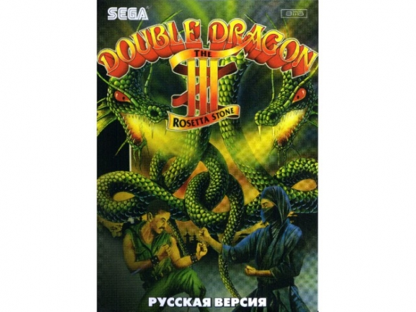 картридж (касcета) на SEGA (сега) Double dragon 3