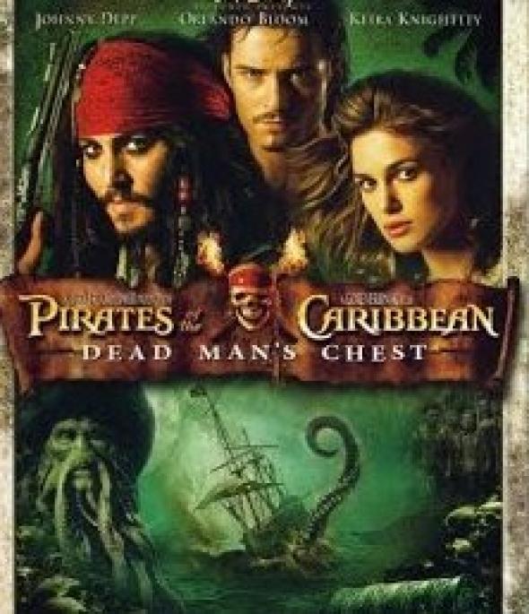 картридж ( кассета )  для MD Portable ( megadrive portable ) pirates of the Caribean