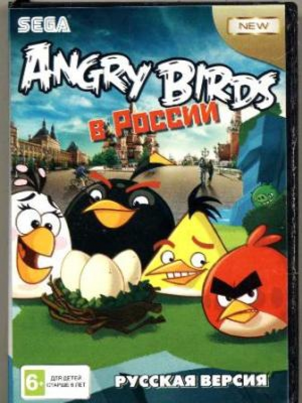 картридж (касcета) на SEGA (сега) angry birds в России