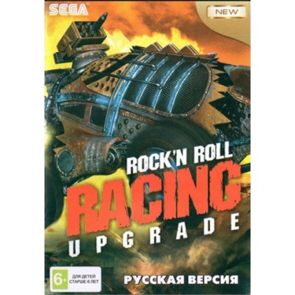 картридж (касcета) на SEGA (сега)   rock n roll racing upgrade
