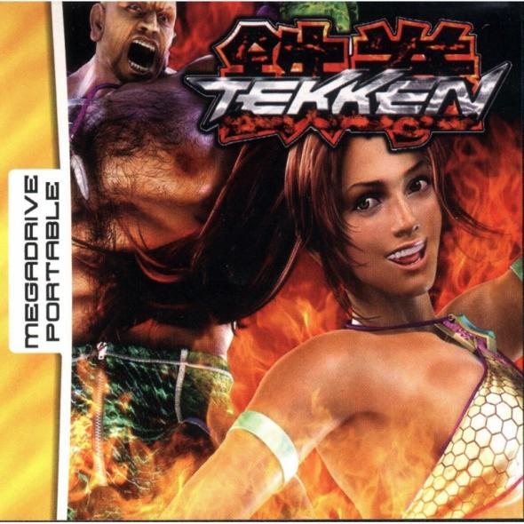 картридж ( кассета )  для MD  Portable ( megadrive portable )  Tekken special