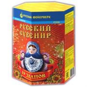 """салют  """" Русский сувенир """""""