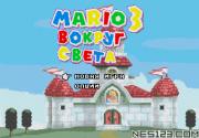 картридж (касcета) на SEGA (сега) Mario вокруг света