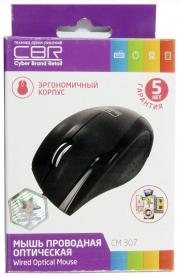 проводная мышь CBR CM-307
