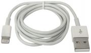 Кабель DEFENDER ACH01-03H, для Apple (Iphone 5 и Ipad Mini) - USB(AM)-Lightning(M), 1м.