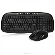 клавиатура+мышь(набор) Smart Buy SBC-205507 беспроводной