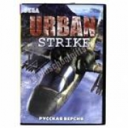 картридж (кассета) на SEGA (сега) Urban strike (урбан страйк)