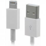 кабель iphone 5 (0.2 м)