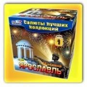 "Салют "" Ярославль"" с084"