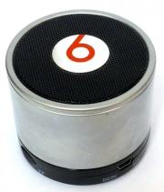 """беспроводная , портативная  колонка """"Music"""" mini, Bluetooth Speaker Серая"""