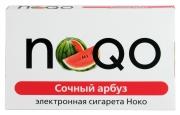 Одноразовая электронная сигарета NOQO Сочный арбуз 12 (мг)  ( оригинал ) Вэйп