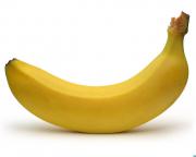 Одноразовая электронная сигарета PREDATOR Banana