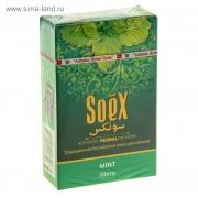 Безникотиновая смесь для кальяна Soex Мята 50гр (10шт в блк)