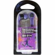 наушники  ritmix (ритмикс) rh-014 черно фиолетовые