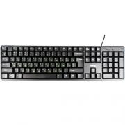 проводная клавиатура DIALOG KS-030P, черная