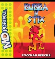 картридж ( кассета )  для MD Portable ( megadrive portable ) Bubba'n Stix
