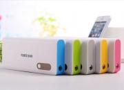 резервная батарея Samsung 16800 mAh