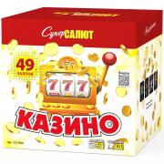 "салют "" казино "" сс7908"