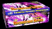 """салют """"Московское время"""" с087"""