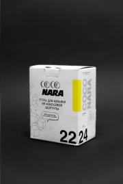Уголь Coconara Small (22 мм, 24 кубика)