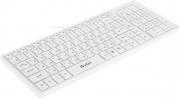 Клавиатура INTRO KM490 Slim