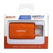 Адаптер сетевой SMARTBUY Satelllte Soft-touch, оранжевое.