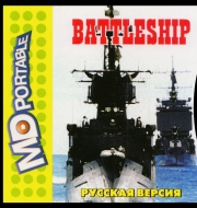 картридж ( кассета )  для MD Portable ( megadrive portable ) Battleship