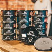 Табак для кальян Северный - Ара Халва (25 грамм)