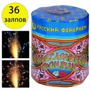 """Бахчисарайский фонтан"""