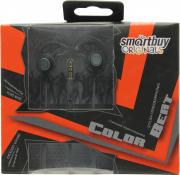 Наушники Smartbuy Color Beat, черные, внутриканальные, металл.корпус