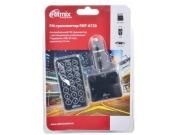 fm модулятор ritmix FMT-A730