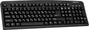 Клавиатура DEFENDER Element HB-520, PS/2