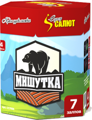 "батарея салютов ""Мишутка"" сс7056"