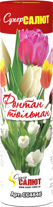 """фонтан """" Тюльпан """" СС4846"""