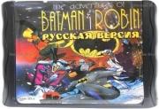 """картридж (кассета) на SEGA (сега) Batman (бэтман) and Robin""""(и робин)"""